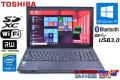 良品 中古ノートパソコン TOSHIBA dynabook B554/U Core i5 4310M (2.70GHz) メモリ4G WiFi マルチ Bluetooth Windows10 64bit