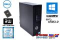 中古パソコン DELL PRECISION T3420 4コア Core i5 6500 メモリ8G SSD256G HDMI USB3.0 マルチ Windows10