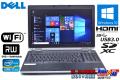 中古ノートパソコン DELL LATITUDE E6530 Core i7-3520M (2.90GHz) メモリ4G Windows10 64bit マルチ WiFi USB3.0 テンキー