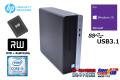 中古パソコン HP ProDesk 400 G5 SFF 第7世代 Core i3 7100 (3.90GHz) メモリ8G 新品SSD USB3.1 マルチ Windows10