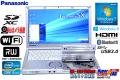 パナソニック Windows7 64bit 中古ノートパソコン Let's note SX2 Core i5 3340M (2.70GHz) メモリ4G USB3.0 WiFi マルチ BT カメラ
