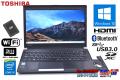 マルチ搭載 中古ノートパソコン 東芝 dynabook R734/M Core i5 4310M メモリ8G SSD128G Wi-Fi Bluetooth HDMI Windows10