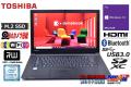 Webカメラ M.2SSD 中古ノートパソコン 東芝 dynabook B65/B Core i5 6200U メモリ8G Wi-Fi(11ac) マルチ Bluetooth Windows10