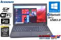良品 中古ノートパソコン レノボ THINKPAD L540 Core i5 4300M (2.60GHz) Windows10 64bit メモリ4G HDD500G WiFi マルチ USB3.0 Bluetooth