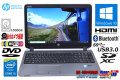 Webカメラ 中古ノートパソコン HP ProBook 450 G2 Core i5 5200U メモリ8G HDD1000G WiFi(11ac) DVD Bluetooth Windows10