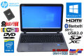 中古ノートパソコン HP ProBook 450 G2 Core i5 5200U メモリ8G SSD256G Webカメラ Wi-Fi(11ac) DVD Windows10