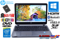 Webカメラ 中古ノートパソコン HP ProBook 450 G2 Core i5 5200U メモリ8G SSD256G Wi-Fi(11ac) Bluetooth Windows10