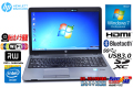 Windows7 32bit Webカメラ 中古パソコン HP ProBook 450 G1 Celeron 2950M メモリ4G HDD320G マルチ Wi-Fi(ac) Bluetooth