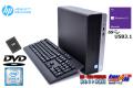 新品SSD 中古パソコン HP ProDesk 400 G4 SFF 4コア Core i5 6500 メモリ8G USB3.1 Windows10