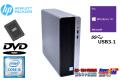 中古パソコン HP ProDesk 400 G4 SFF 4コア Core i5 6500 メモリ8G SSD256G USB3.1 Windows10