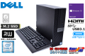 中古パソコン M.2SSD+HDD DELL OPTIPLEX 7050 SFF Core i7 6700 (最大4.00GHz) メモリ8G マルチ USBType-C Windows10