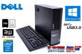 SSD+HDD 中古パソコン DELL OPTIPLEX 9020 4コア8スレッド Core i7 4790 メモリ8G マルチ USB3.0 Windows10