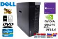メモリ64G Quadro K5000 中古パソコン DELL PRECISION T3610 Xeon E5 1620 V2 SSD256G HDD1000G ワークステーション Windows10