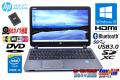 Webカメラ 中古ノートパソコン HP ProBook 450 G2 Core i5 5200U メモリ8G 新品SSD256G Windows10 WiFi (11ac) DVD Bluetooth