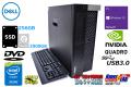 NVIDIA Quadro K5200 メモリ64G 中古 ワークステーション DELL PRECISION T5810 Xeon E5 1620 V3 SSD256G HDD2000G