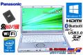 良品 SSD 中古ノートパソコン Panasonic レッツノート NX3 Core i5 4300U メモリ4G Windows10 W-iFi カメラ Bluetooth