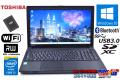 良品!! 中古ノートパソコン 東芝 dynabook Satellite B554/L Core i3 4000M メモリ8G 新品SSD Wi-Fi マルチ Bluetooth Windows10