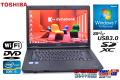 Windows7 32bit 中古ノートパソコン TOSHIBA dynabook Satellite B552/F Core i5 3210M メモリ4G HDD320G Wi-Fi DVD USB3.0
