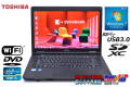 Windows7 64bit 中古ノートパソコン TOSHIBA dynabook Satellite B552/F Core i5 3210M メモリ4G HDD320G Wi-Fi DVD USB3.0