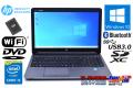 中古ノートパソコン HP ProBook 650 G1 Core i5 4210M 新品SSD256G メモリ8GB Wi-Fi DVD Bluetooth Windows10