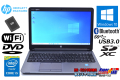 中古ノートパソコン HP ProBook 650 G1 Core i5 4210M メモリ8GB 新品SSD256G Wi-Fi Bluetooth Windows10