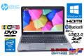 中古ノートパソコン HP ProBook 450 G1 Core i5 4200M メモリ8G Windows10 HDD500G Wi-Fi(ac) HDMI SDXC Bluetooth