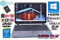 美品 中古ノートパソコン HP ProBook 450 G2 Core i5 5200U メモリ8G SSD256G Webカメラ Wi-Fi(11ac) DVD Windows10