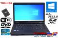 美品 中古ノートパソコン TOSHIBA dynabook Satellite B552/F Core i5 3210M 新品SSD Windows10 64bit メモリ4G Wi-Fi DVD USB3.0