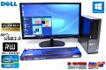 フルHD 24型液晶セット 中古パソコン DELL OPTIPLEX 7010 Core i3 3240 (3.40GHz) メモリ2G HDD500GB DVD USB3.0 Windows10