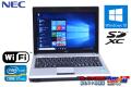 NEC 中古ノートパソコン VersaPro VK17H/BB-D Core i7 2637M (1.70GHz) WiFi メモリ4G 12.1型ワイド Windows10 64bit