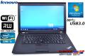 アウトレット 中古ノートパソコン レノボ THINKPAD L530 Core i5 3230M(2.60GHz) メモリ4G HDD500GB WiFi マルチ Windows7 64bit USB3.0 訳あり
