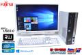 24.1型WUXGA液晶セット 中古パソコン 富士通 ESPRIMO D582/E Core i7 3770 (3.40GHz) Windows10 64bit メモリ4G マルチ USB3.0