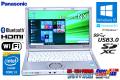 中古ノートパソコン パナソニック Let's note NX3 Core i3 4010U (1.70GHz) メモリ4G WiFi Bluetooth USB3.0 Windows10