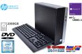 中古パソコン HP ProDesk 400 G4 SFF 4コア Core i5 6500 メモリ8G HDD2000G USB3.1 Windows10