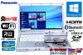 アウトレット 中古ノートパソコン Panasonic Let's note SX2 Core i5 3320M (2.60GHz) メモリ4G WiFi マルチ カメラ Windows10 訳あり