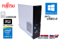 中古パソコン 富士通 ESPRIMO D583/KX Core i5 4590 メモリ8G HDD1000GB マルチ USB3.0 Windows10