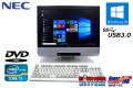 中古パソコン 19型ワイド液晶一体型 NEC Mate MK25T/GF-E Core i5 3210M (2.5GHz) メモリ2GB HDD250G USB3.0 Windows10