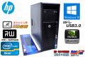 Windows10 64bit キャッシュSSD搭載 HP Z220 WorkStation CMT Xeon E3-1270 v2(3.50GHz) メモリ8G マルチ USB3.0 Quadro 中古ワークステーション