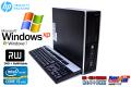 WindowsXP 中古パソコン HP 8200 Elite SF Core i5 2500 (3.30GHz) メモリ4G HDD250G マルチ Windows7リカバリ付