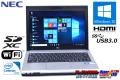 NEC 中古ノートパソコン VersaPro VK15E/B-F Celeron 887 (1.50GHz) WiFi メモリ2G 12.1型 USB3.0 SDXC Windows10