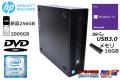 中古パソコン HP ProDesk 600 G2 SFF Core i5 6500 メモリ16G 新品SSD256G HDD2000G Windows10 Pro