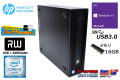 中古パソコン メモリ16G HP ProDesk 600 G2 SFF 4コア Core i5 6500 新品SSD256G HDD1000G マルチ Windows10