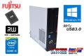 中古パソコン 富士通 ESPRIMO D583/J Core i5 4590 SSD256G メモリ8G マルチ USB3.0 Windows10