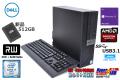 中古パソコン 新品SSD512G DELL OPTIPLEX 7050 SFF Core i7 6700 メモリ8G RADEON マルチ Windows10 Pro 64bit (リカバリ付)