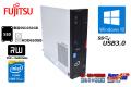 中古パソコン 富士通 ESPRIMO D753/H Core i5-4570 メモリ8G 新品SSD256G HDD650G マルチ Windows10