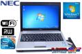 セール! マルチ搭載 中古ノートPC NEC VersaPro VK13M/BB-B 超低電圧版Core i5 560UM(1.33GHz) メモリ4G WiFi Windows7
