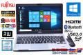 良品 13.3型 フルHD 中古ノートパソコン 富士通 LIFEBOOK S936/M Core i5 6300U (2.40GHz) メモリ4G マルチ WiFi(11ac) USB3.0 BT カメラ Windows10 64bit リカバリ付