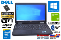 中古ノートパソコン フルHD 新品液晶 DELL Latitude E5540 Core i7 4600U GeForce 新品SSD256G メモリ8G Wi-Fi USB3.0 DVD Windows10