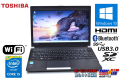 中古ノートパソコン 東芝 dynabook R734/M Core i5 4310M メモリ4GB HDD320G Wi-Fi Bluetooth HDMI SDXC Windows10