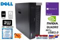 中古ワークステーション メモリ64G Quadro M4000 DELL PRECISION T5810 Xeon E5 1630 V4 SSD256G HDD2000G マルチ USB3.0 Windows10